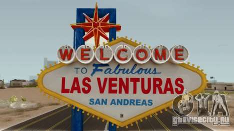 Welcome Las Venturas Sign Remastered Final для GTA San Andreas