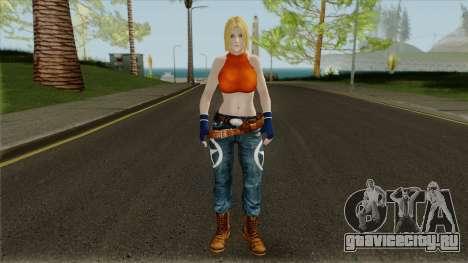 Blue Mary KOF для GTA San Andreas