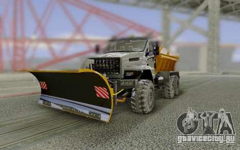 Урал NEXT 55571 для GTA San Andreas вид сзади