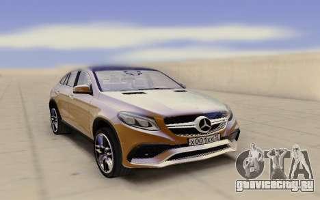 Mercedes-Benz GLE Rus Plate для GTA San Andreas