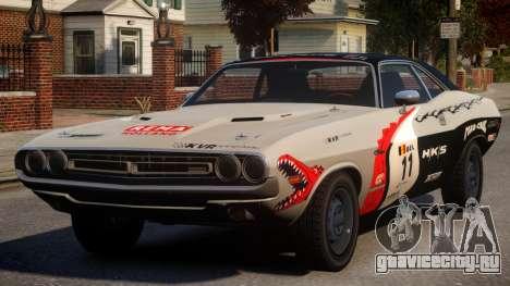 Dodge Challenger 1971 PJ9 для GTA 4