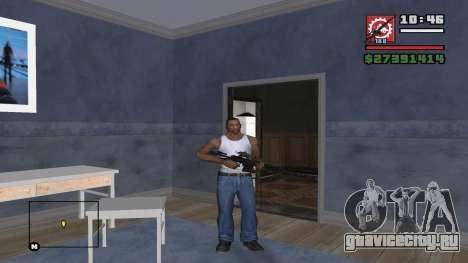 RHS weapons pack для GTA San Andreas