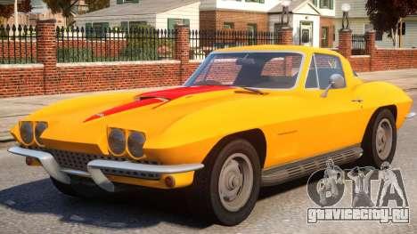 1967 Chevrolet Corvette Stingray 427 для GTA 4
