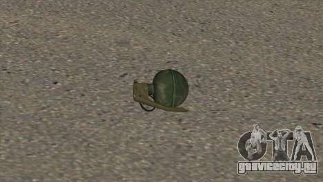 Escape From Tarkov Grenades для GTA San Andreas
