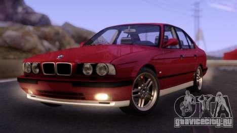 BMW M5 E34 with Body Kit для GTA San Andreas