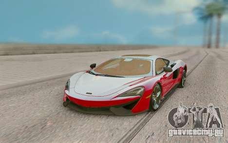 McLaren F1 Coupe для GTA San Andreas