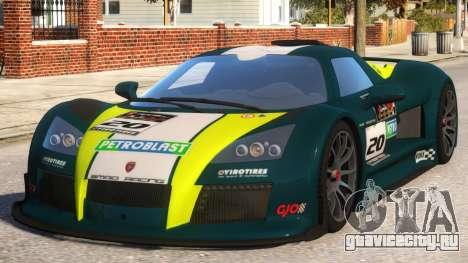 2011 Gumpert Apollo S N20 для GTA 4