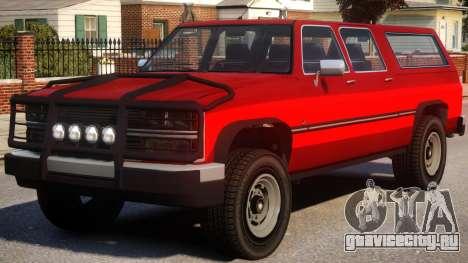 Yosemite SUV Versions для GTA 4