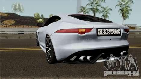 Jaguar F-Type SVR для GTA San Andreas