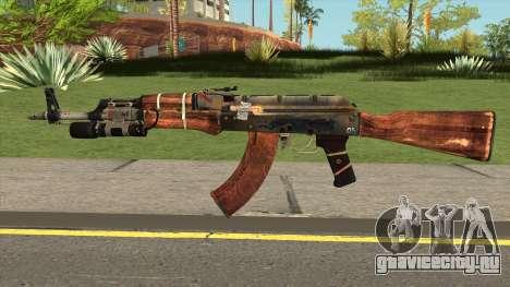 SGW3 AKM для GTA San Andreas