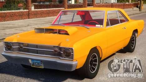 1968 Dodge Dart V1.3 для GTA 4