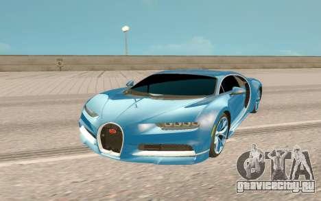 Bugatti Chiron Rus Plate для GTA San Andreas
