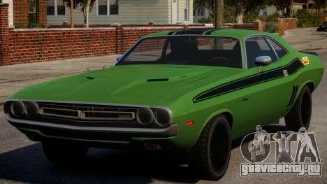 Dodge Challenger 1971 PJ5 для GTA 4