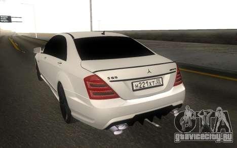 Mercedes-Benz S65 AMG W221 для GTA San Andreas вид справа