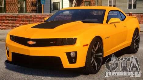 Chevrolet Camaro ZL1 V1.4 для GTA 4