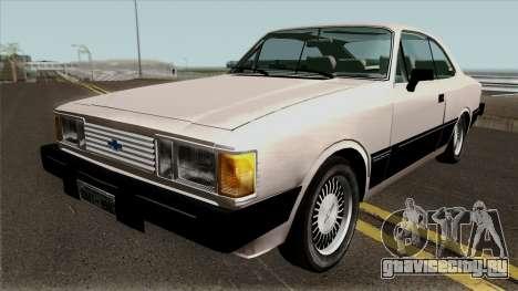 Chevrolet Opala Cupe 87 для GTA San Andreas