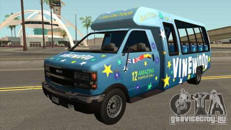Brute Tour Bus GTA V IVF для GTA San Andreas