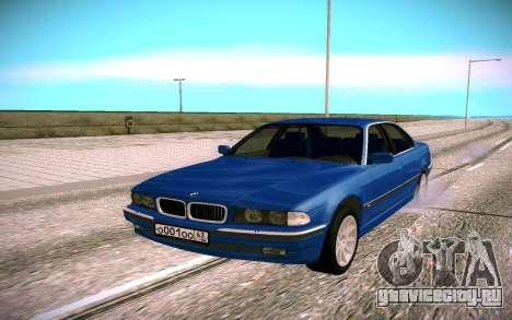BMW M5 E38 Stock для GTA San Andreas