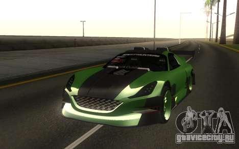 Toyota Supra Tuning Carbon для GTA San Andreas