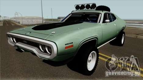 Plymouth GTX Rusty Rebel 1972 для GTA San Andreas