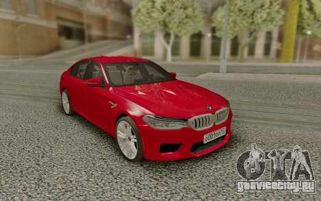 BMW M5 F90 RUS Plates для GTA San Andreas