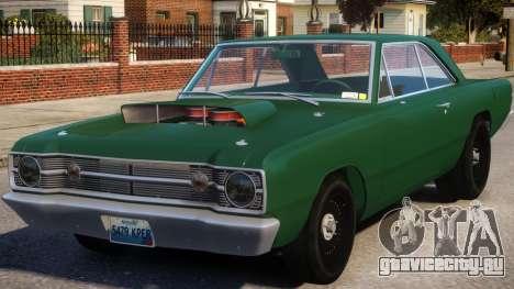 1968 Dodge Dart V1.2 для GTA 4