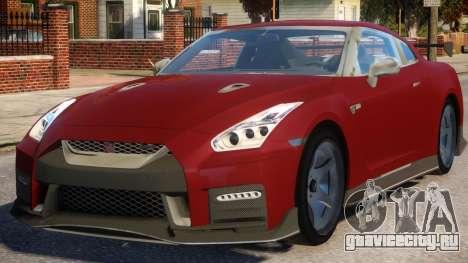 Nissan GTR Nismo 2017 для GTA 4
