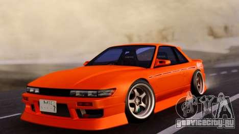 Nissan Silvia S13 Orange для GTA San Andreas