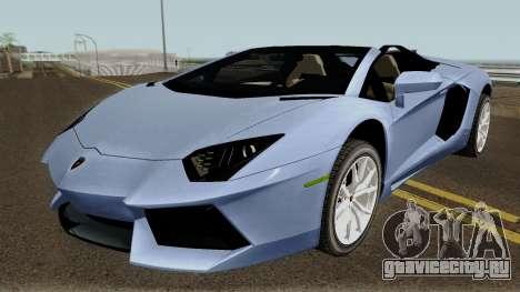 Lamborghini Aventador HQ для GTA San Andreas