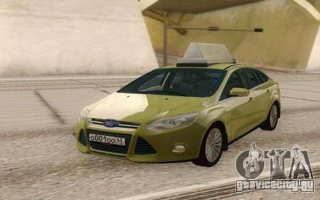 Ford Focus Taxi Special для GTA San Andreas