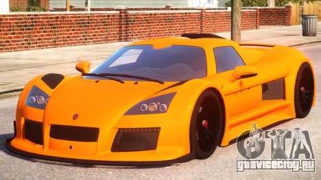 2011 Gumpert Apollo S для GTA 4