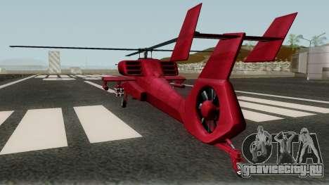 FH-1 Hunter для GTA San Andreas