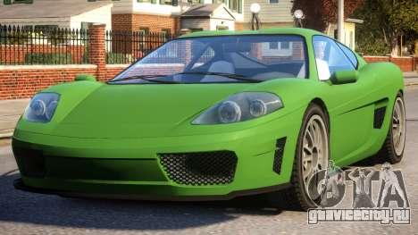 Modified Turismo Super для GTA 4