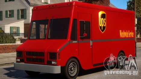 Boxville UPS Mod для GTA 4