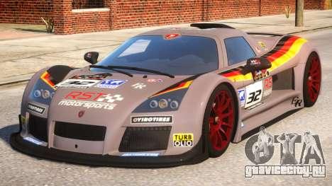 2011 Gumpert Apollo S N32 для GTA 4