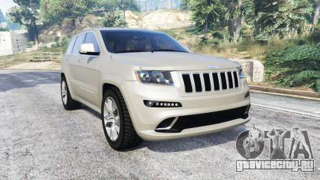 Jeep Grand Cherokee SRT8 (WK2) 2013 [replace] для GTA 5