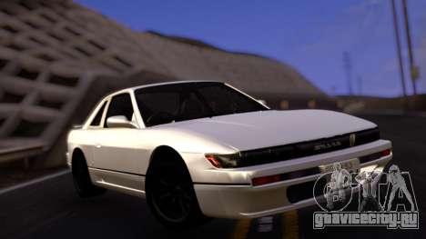 Nissan Silvia PS13K для GTA San Andreas