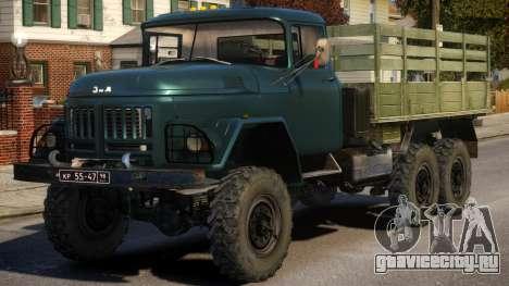 ZiL 131 для GTA 4