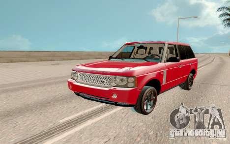 Land Rover Range Rover Tuning для GTA San Andreas