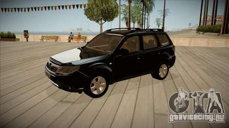 Subaru Forester 2012 для GTA San Andreas