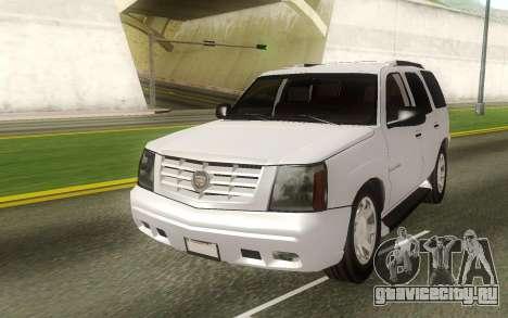 Cadillac Escalade Stock для GTA San Andreas