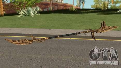 Marvel Future Fight - Corvus Glaive Weapon для GTA San Andreas второй скриншот