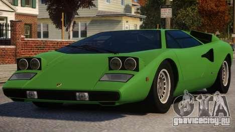 1974 Lamborghini Countach для GTA 4