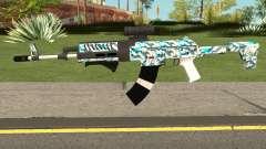 Gunrunning Assault Rifle Mk2 для GTA San Andreas