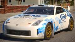 Rally Car Nissan 350Z P5