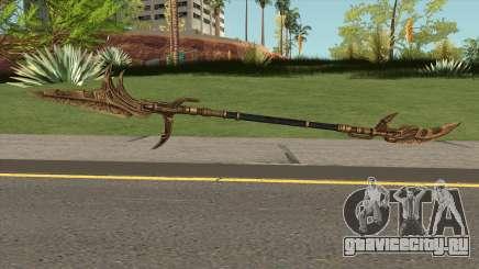 Marvel Future Fight - Corvus Glaive Weapon для GTA San Andreas