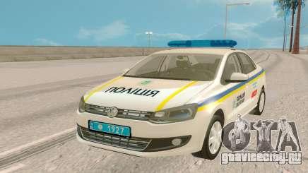 Volkswagen Polo (Полиция Украины) для GTA San Andreas