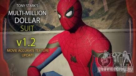 Tony Stark Multi-Million Dollar Suit для GTA 5