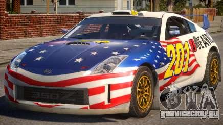 Nissan 350Z RC DiRT2 P6 для GTA 4