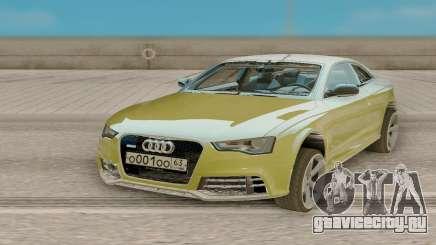 Audi RS 5 для GTA San Andreas